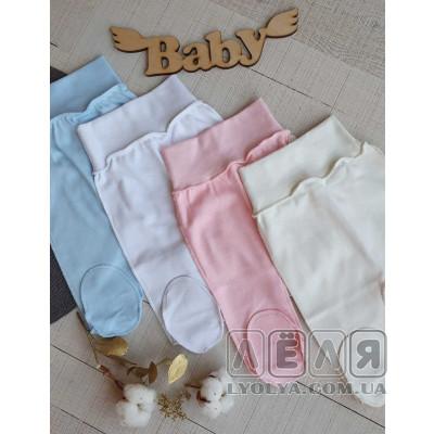 купить ползунки для новорожденных Балаклея Балта Барановка Бар