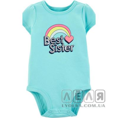 Боди Best sisters ТМ Carters