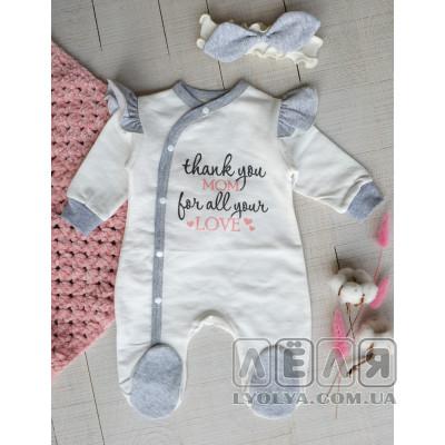 купить нарядный комплект для новорожденных Приморск Почаев Полтава одежда на выписку фотосессия малышей