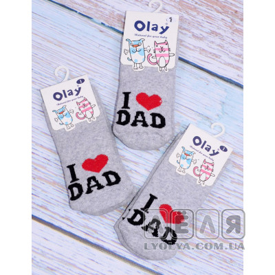 Махровые носочки Я люблю папу ТМ Olay, Турция