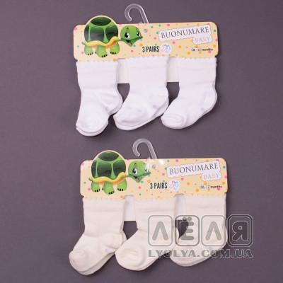 Набор носков для малышей ТМ Buonumare baby