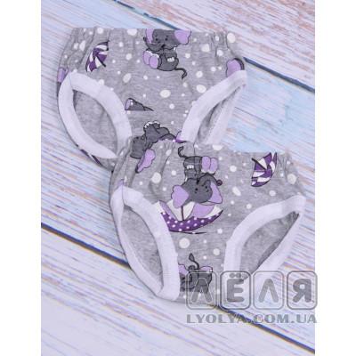Трусики Слоненок для девочки