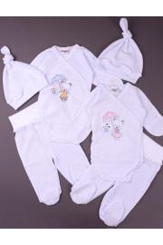 Комплект с боди для новорожденных Teddy, ТМ Merry Bee