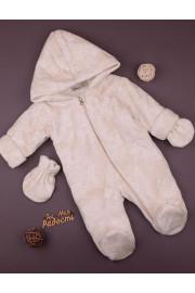 Утепленный комбинезон для малышей Garry, ТМ Няня