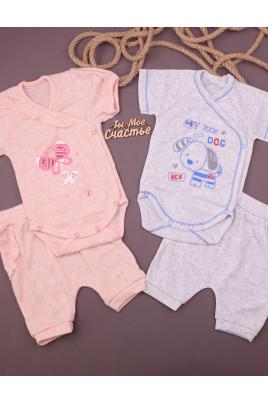 Комплект с боди для новорожденных ТМ Kayandgerda