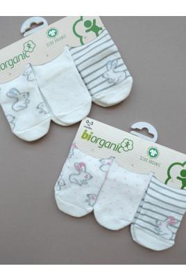 купить набор носков для малышей новорожденных