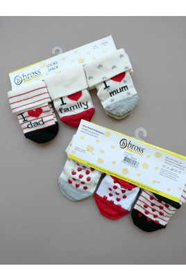 купить набор носочков новорожденным