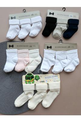 Купить Набор носков для малышей Classic, ТМ Bonomare