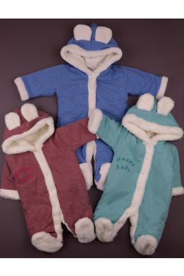 Детский комбинезон для новорожденного Happy Baby ТМ Betis