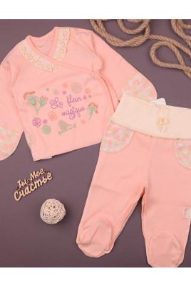 Комплект с распашонкой для новорожденных ТМ Smil