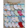 Купить Махровые носочки для малышей