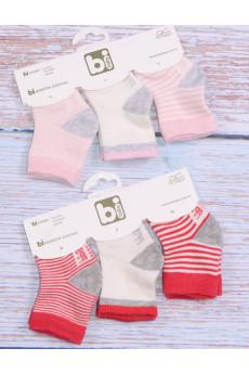 Комплект носков для девочки ТМ BiBaby, Турция
