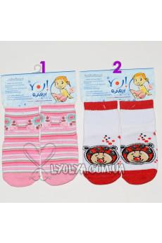 Носочки для девочки c тормозами YO!