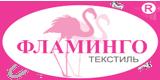 одежда от ТМ Фламинго в lyolya.com.ua