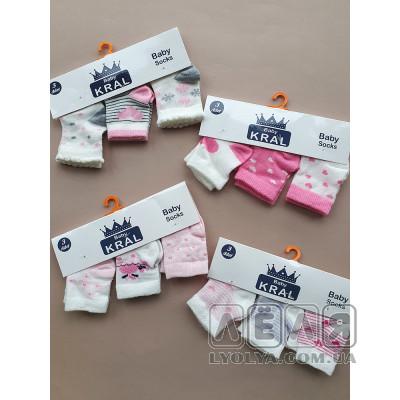 Купить Комплект носков для девочки в нежной расцветке 0-6 мес, Турция