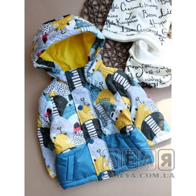 купить курточку малышам