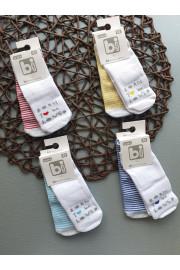 купить Набор носков из 2х пар для малышей Born to be Loved, ТМ BiBaby