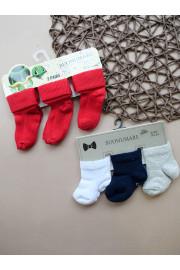 купить набор носков однотонные