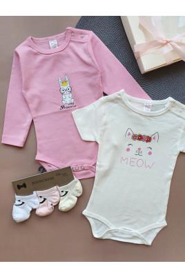 Купить Комплект бодиков с коротким и длинным рукавами для малышей ТМ Breeze