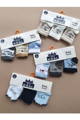 Купить Комплект носков для мальчиков в стильной расцветке 0-6 мес, Турция (Носки