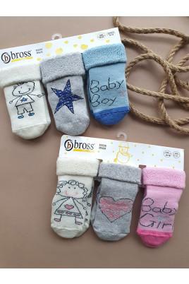 Купить Махровые носочки с прорезиненной подошвой ТМ Bross
