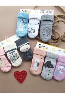 Набор махровых носков из 3х пар для малышей The Best TM Bross