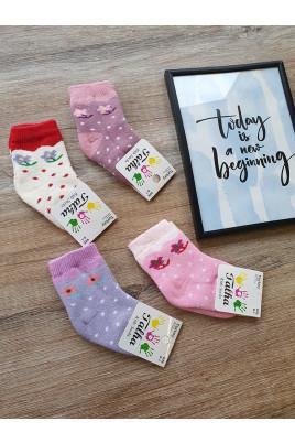 купить махровые носочки