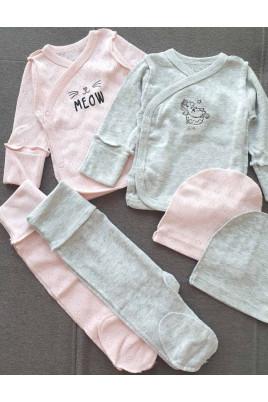 Комплект для новорожденных с распашонкой