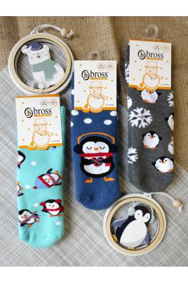 Махровые носочки Пингвинчики ТМ Bross