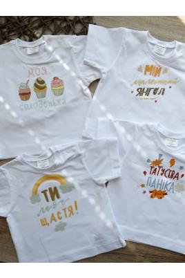 купить футболку малышу