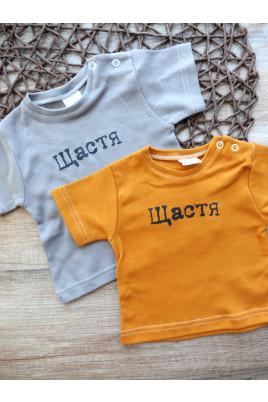 футболка малышам с надписью