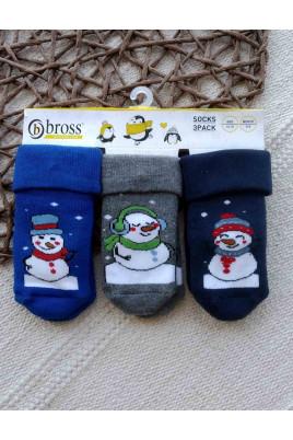 Купить Набор махровых носков из 3х пар для малышей TM Bross
