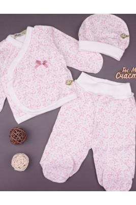 Комплект для новорожденных с распашонкой Нежность ТМ Няня