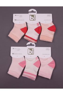 Набор носков для малышей Полосочка, ТМ BiBaby