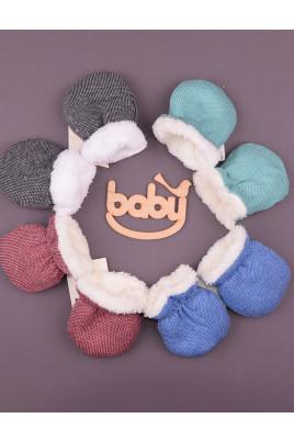 Рукавички для малышей Happy baby