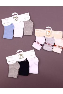 Набор носков для малышей Classic, ТМ BiBaby