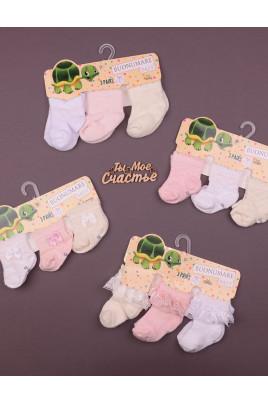 Носки ажурные ТМ Buonumare baby