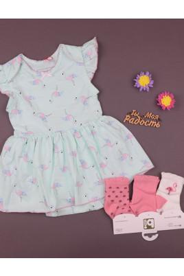 Боди-платье Фламинго ТМ Yeeha