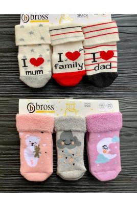 Махровые носочки с прорезиненной подошвой Dad, Mum, Family ТМ Bross