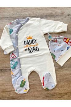 Комплект Daddy will always be my king футер,TM Happy Tot